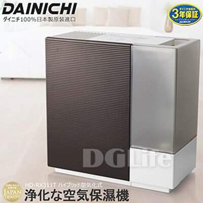 DAINICHI 空氣清淨保濕機 咖啡黑