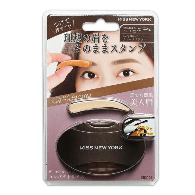 屈臣氏Watsons KISS New York眉毛印章2.0升級版-深棕自然挑眉款