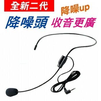 ~IFIVE~有線頭戴麥克風 導遊 教學 USB 喇叭 大聲公 擴音機接收 3.5mm 頭