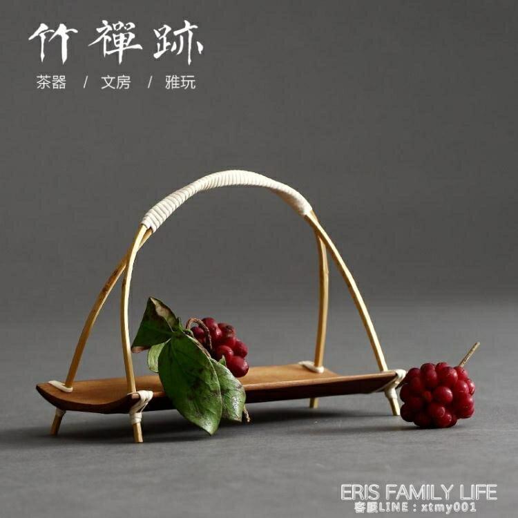 竹禪跡提拿水果盤 客廳家用糖果籃點心干果盤糖果盤下午茶點心架 原本良品 交換禮物 送禮