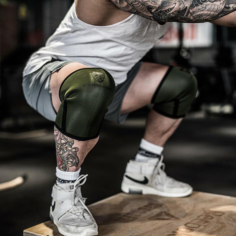 新店五折 護膝 深蹲護膝 護膝套 深蹲 重訓 健身 健力 健美 運動護膝 骷髏頭 護膝專業健身深蹲運動護具7MM高彈硬