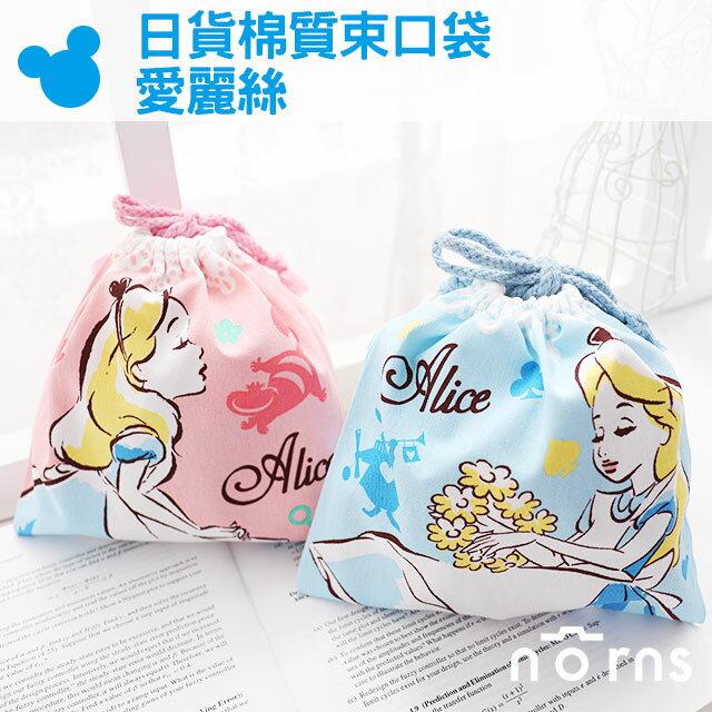NORNS【日貨棉質束口袋 愛麗絲】ALICE 收納袋 日本 艾莉絲 可放拍立得 迪士尼正版