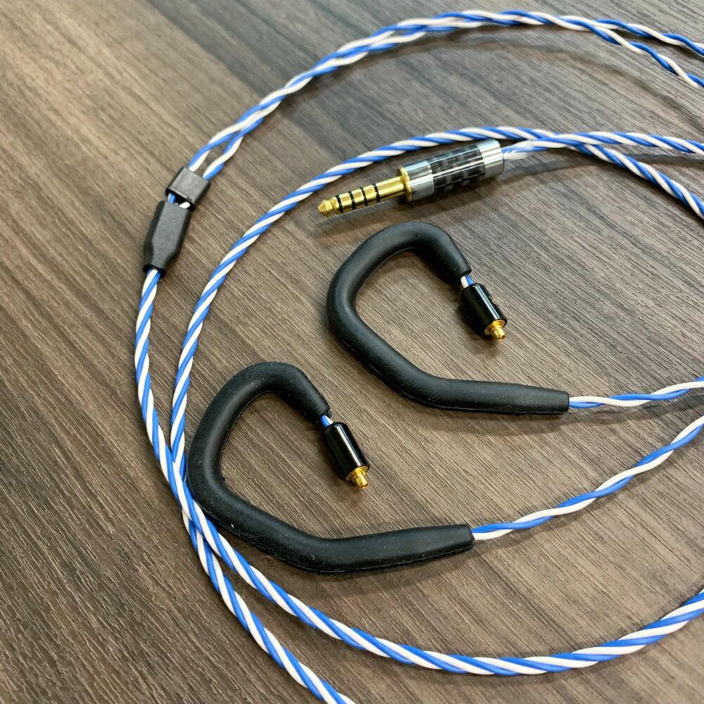 志達電子 Basis(基礎) 2.5mm 4.4mm 平衡專用 日本Canare線蕊 IE80 W60 SE535 TF10 IM50 UMPRO 耳機升級線