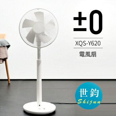 日本 ±0 正負零 12吋DC節能遙控立扇XQS-Y620(象牙白)