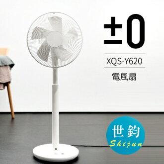 ±0 正負零 12吋DC節能遙控立扇XQS-Y620 Y620