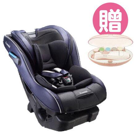 Combi康貝NewPrimLongEG汽車安全座椅-普魯士藍【贈電動磨甲機x1】【悅兒園婦幼生活館】