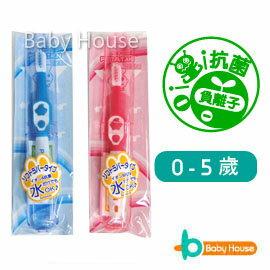 [ Baby House ] 川西POTATAN乳齒負離子牙刷0-5歲(附攜帶盒) (負離子抗菌)【愛兒房生活館】
