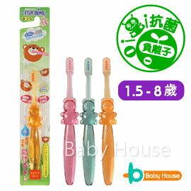 [ Baby House ] 川西水晶負離子牙刷1.5-8歲 (負離子抗菌)【愛兒房生活館】