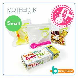 3.5折出清↘↘↘[ Baby House ] MOTHER-K 寶寶專用抗菌多用途拉鍊袋 Light-Small (韓國進口)【愛兒房生活館】