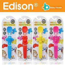 [ Baby House ] 愛迪生 Edison 安全矽膠可愛造型湯匙6+【愛兒房生活館】