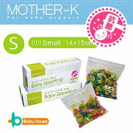 3.5折出清↘↘↘[ Baby House ] MOTHER-K 寶寶專用抗菌多用途高品質拉鍊袋(小) (韓國進口)【愛兒房生活館】