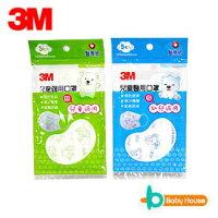 3M兒童專用醫用口罩