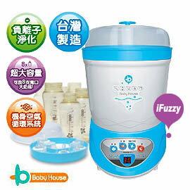 [ Baby House ] 愛兒房蒸氣制菌烘乾消毒鍋iFuzzy(加贈PES花園香菇大奶瓶 2支)《蒸氣消毒鍋、制菌消毒鍋》【愛兒房生活館】