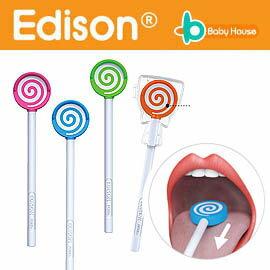 [ Baby House ] 愛迪生 Edison 棒棒糖舌苔牙刷【愛兒房生活館】