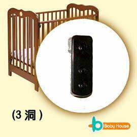 [ Baby House ] 愛兒房系列專用嬰兒床-床頭下短軌道(3洞)x1【愛兒房生活館】