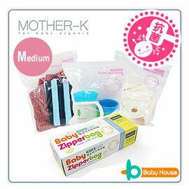 3.5折出清↘↘↘[ Baby House ] MOTHER-K 寶寶專用抗菌多用途拉鍊袋 Light-Medium (韓國進口)【愛兒房生活館】