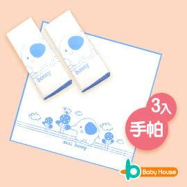 [ Baby House ] Mini小象單色印花紗布手帕(3入)【愛兒房生活館】