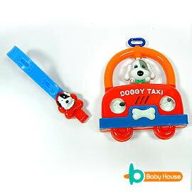[ Baby House ] 愛兒房-玩具計程車(Baby推車.嬰兒床.汽座吊掛玩具)【愛兒房生活館】