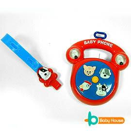 [ Baby House ] 玩具電話(Baby推車.嬰兒床.汽座吊掛玩具)【愛兒房生活館】