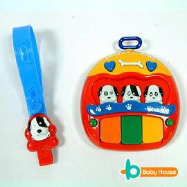 [ Baby House ] 玩具鋼琴(Baby推車.嬰兒床.汽座吊掛玩具)【愛兒房生活館】