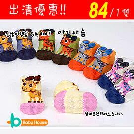 [ Baby House ] ◤純棉◢ 長頸鹿-寶寶3D立體襪【愛兒房生活館】