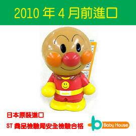 [ Baby House ] 披風麵包超人 - 擠壓啾啾公仔 (日本進口玩具)【愛兒房生活館】