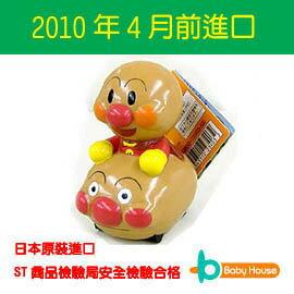 [ Baby House ] 麵包超人-擠壓啾啾公仔 (日本進口玩具)【愛兒房生活館】