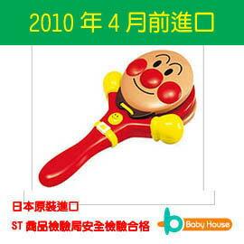 [ Baby House ] 麵包超人貝比-麵包超人-響板 (日本進口玩具)【愛兒房生活館】