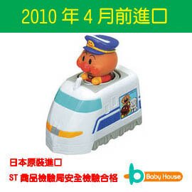 [ Baby House ] 麵包超人-新幹線 (日本進口玩具)【愛兒房生活館】