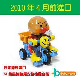 [ Baby House ] 麵包超人-三輪車發條玩具 (日本進口玩具)【愛兒房生活館】