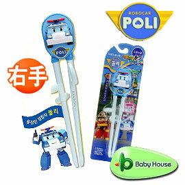 [ Baby House ] 愛迪生 Edison POLI 波力 救援小英雄 兒童學習筷/筷子-藍 (右手專用)【愛兒房生活館】