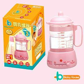 [ Baby House ] 愛兒房 STEP1 調乳器《加贈 PES防脹大奶瓶3支》【愛兒房生活館】