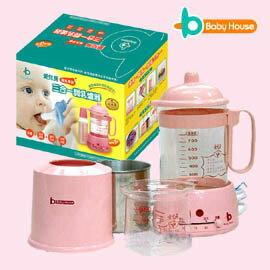 [ Baby House ] 愛兒房三合一調乳器《加贈 PES防脹大奶瓶3支》【愛兒房生活館】