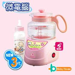 [ Baby House ] 愛兒房微電腦調乳器《加贈愛兒房潔寶貝奶瓶廚》【愛兒房生活館】