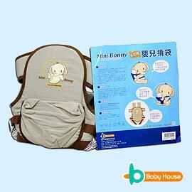 [ Baby House ] Bonny多功能嬰兒揹巾【愛兒房生活館】