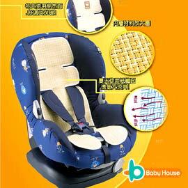 [ Baby House ] 紙纖冬夏兩用汽車座椅透氣墊【愛兒房生活館】