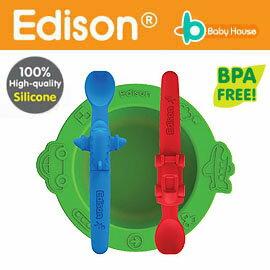 [ Baby House ] 愛迪生 Edison 安全汽車矽膠學習餐具組(湯匙2入+1碗)【愛兒房生活館】