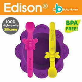 [ Baby House ] 愛迪生 Edison 安全蝴蝶矽膠學習餐具組(湯匙2入+1碗)