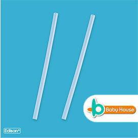 [ Baby House ] 愛迪生 Edison 防漏吸管握把水杯 - 吸管零件B68-SP-030-P 特價$90 (一組2支OPP袋包裝)【愛兒房生活館】