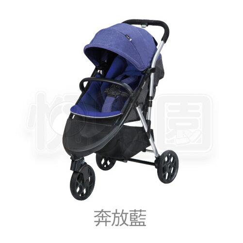 Combi康貝美型單手秒收輕量三輪車款-奔放藍【悅兒園婦幼生活館】