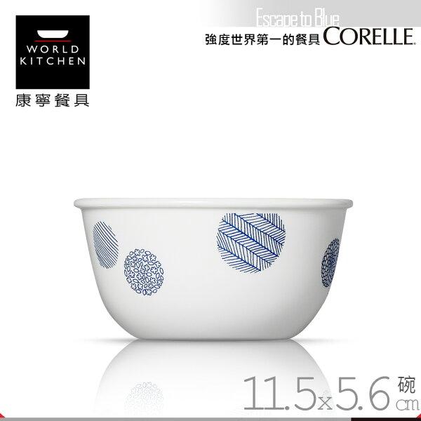 【美國康寧CORELLE】藍色幻想325ml飯碗