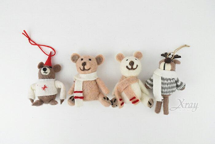 毛氈擺飾-280(動物4選1),聖誕節/木製/手作/裝飾/擺飾/交換禮物/道具,X射線【X030005】