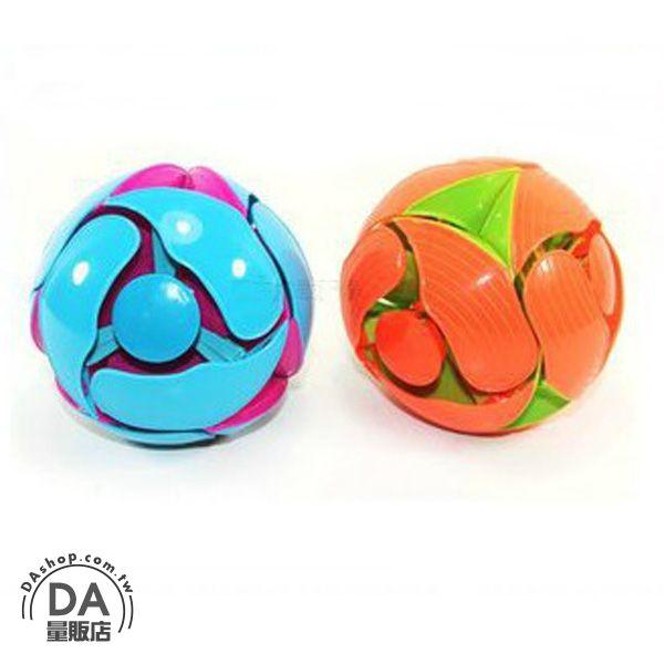 《DA量販店》玩具 多彩 旋轉 變色球 手拋球 魔術球 雙色球 大 顏色隨機(79-6808)