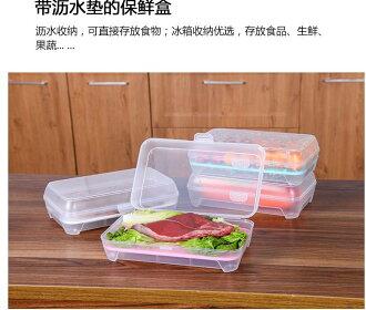 寬型 - 魚蝦海鮮濾水墊冰箱保鮮收納盒 密封冷藏水果保鮮盒49元