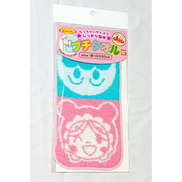 麵包超人與小嬰兒 小毛巾 小手帕 日本帶回 正版商品 100%綿