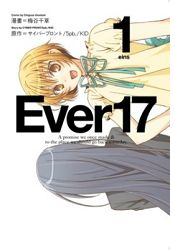 Ever 17 ^(01^)