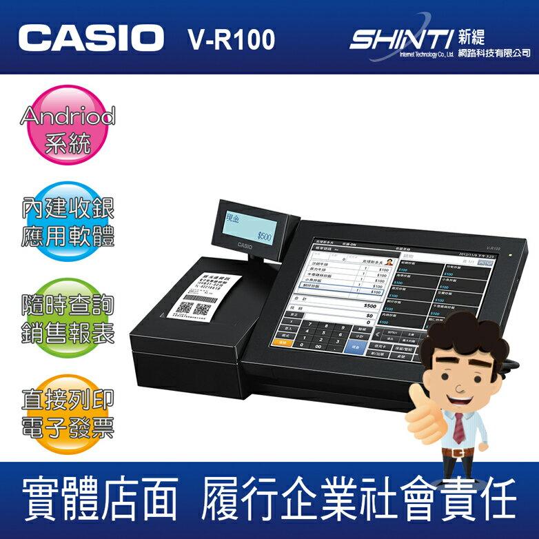 【免運*贈TP805感熱式wifi收據機+專業12位計算機】CASIO 卡西歐 V-R100 Android 系統觸控 電子發票收銀機*附收銀櫃