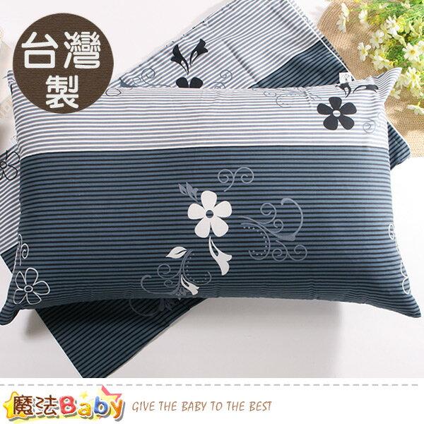 台灣製枕頭套(2個一組)魔法Baby~id61_a021