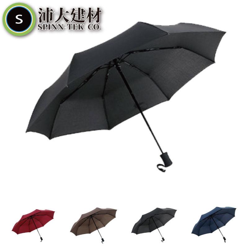 沛大建材 自動傘 晴雨傘 包包小物 遮陽一把罩 輕量化【U09】
