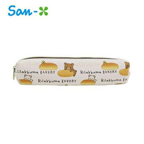 米白款【日本進口】San-X 拉拉熊 皮革 長型筆袋 鉛筆盒 筆袋 防潑水 懶懶熊 Rilakkuma - 440220